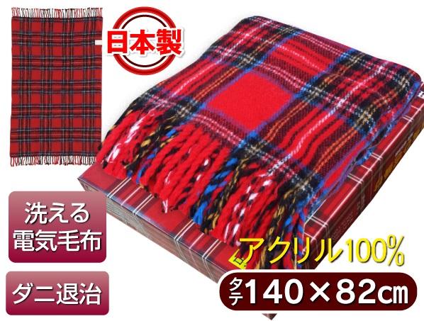 f:id:norikazu-mochizuki-1126:20171215120413j:plain