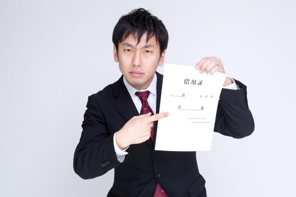 f:id:norikazutake:20170514161154j:plain