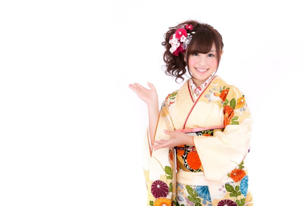 f:id:norikazutake:20180107152626j:plain