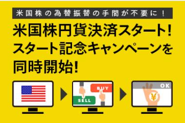 f:id:norikazutake:20180331145150p:plain