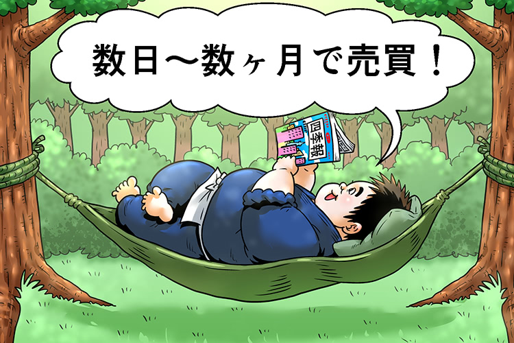 f:id:norikazutake:20190623151956j:plain