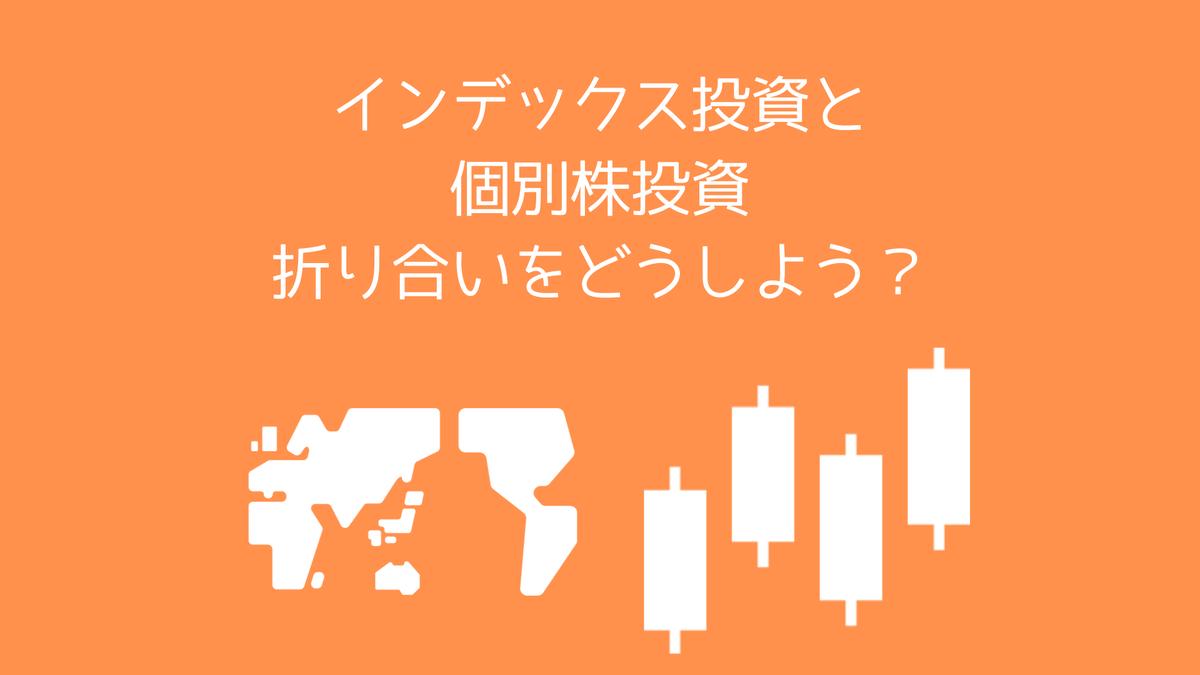f:id:norikazutake:20190717224438p:plain
