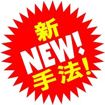 f:id:norikazutake:20190728173815j:plain