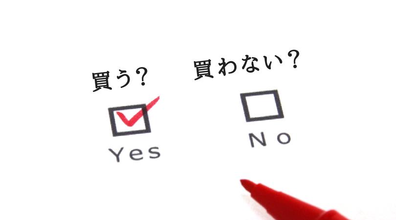 f:id:norikazutake:20190730225638p:plain