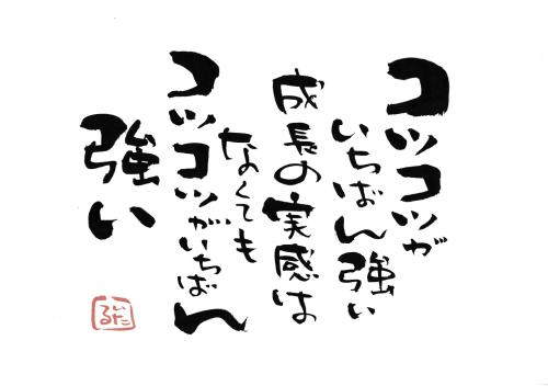 f:id:norikazutake:20190804112832j:plain