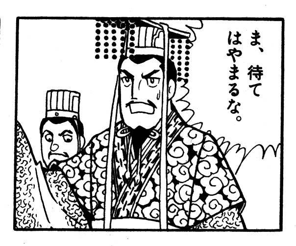 f:id:norikazutake:20190816201522j:plain