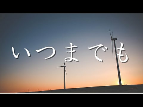 f:id:norikazutake:20190921185224j:plain