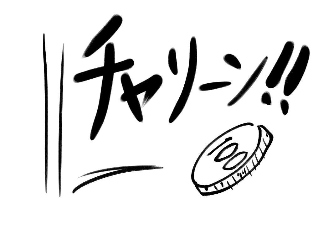 f:id:norikazutake:20191013111114j:plain