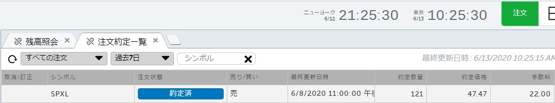 f:id:norikazutake:20200613115437p:plain