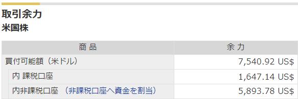 f:id:norikazutake:20200706074741p:plain