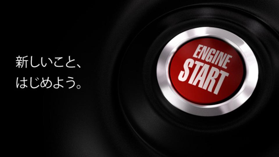 f:id:norikazutake:20200815203355j:plain
