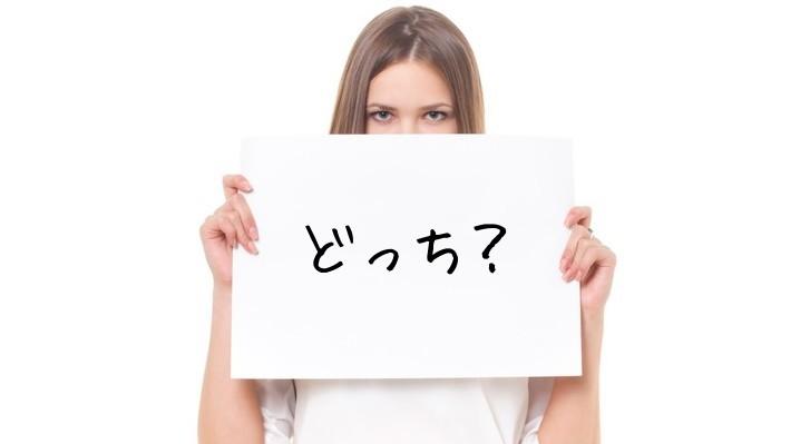 f:id:norikazutake:20201023090731j:plain