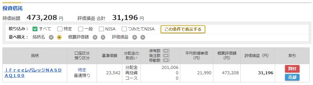 f:id:norikazutake:20201121103506p:plain