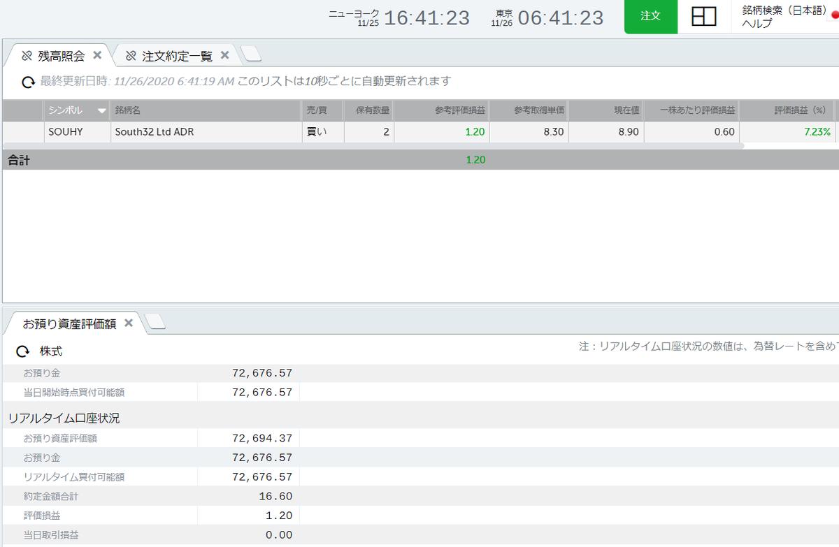 f:id:norikazutake:20201126064941p:plain