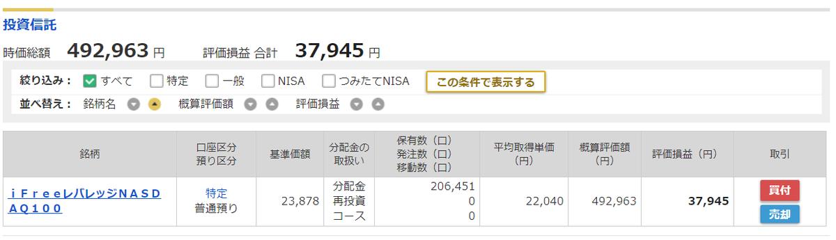 f:id:norikazutake:20201126064957p:plain
