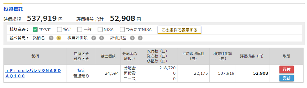 f:id:norikazutake:20201201083850p:plain