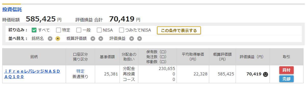 f:id:norikazutake:20201204162208p:plain