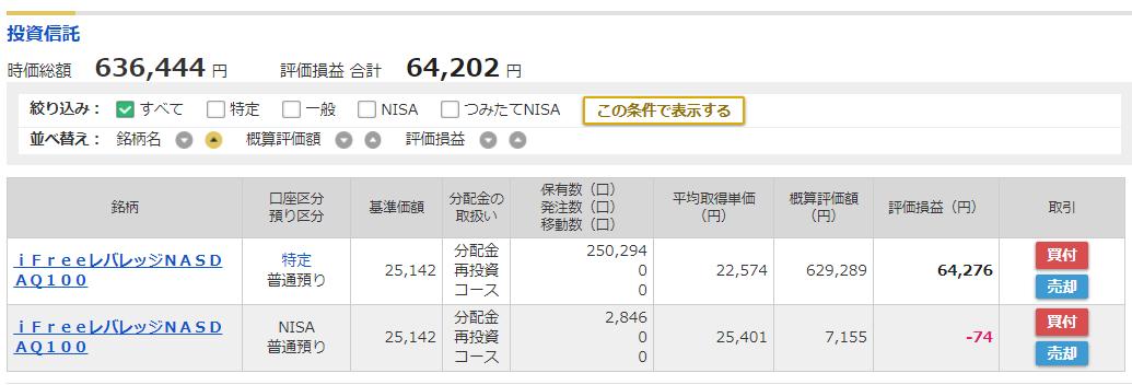 f:id:norikazutake:20201212104532p:plain