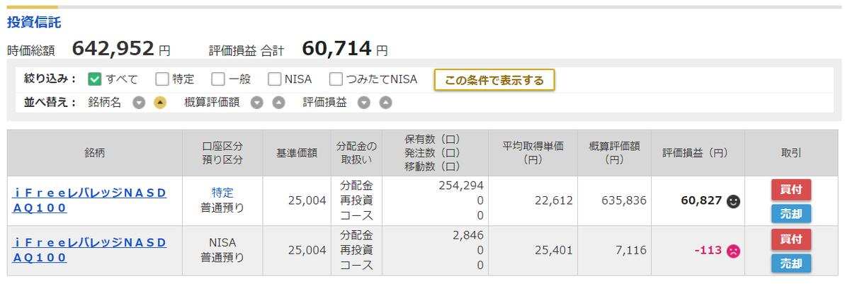 f:id:norikazutake:20201215072718p:plain