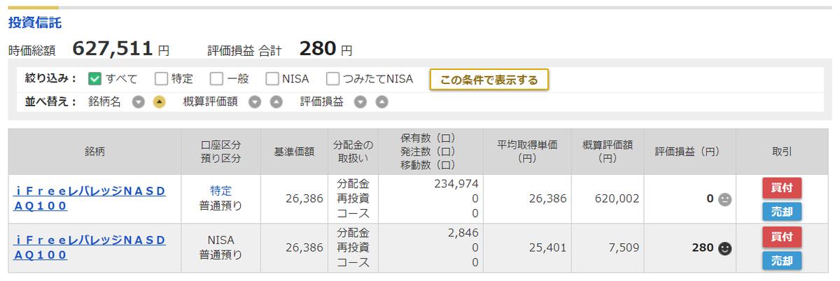 f:id:norikazutake:20201224123707p:plain