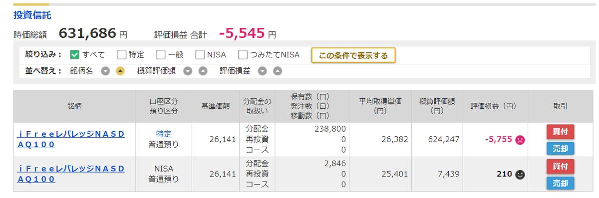 f:id:norikazutake:20201225155209p:plain