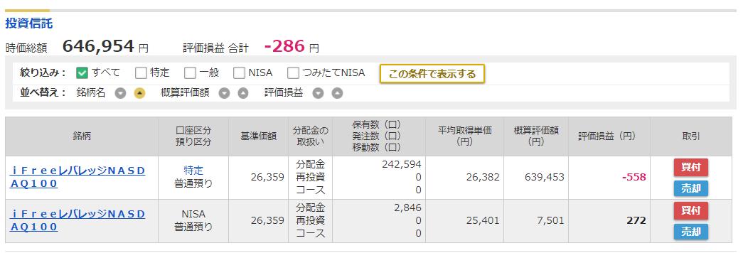 f:id:norikazutake:20201226140921p:plain