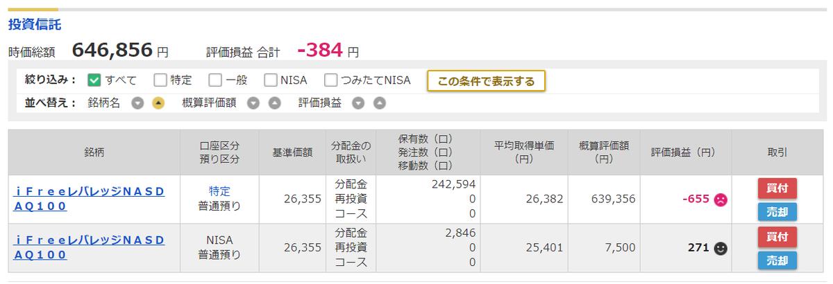 f:id:norikazutake:20201229152617p:plain