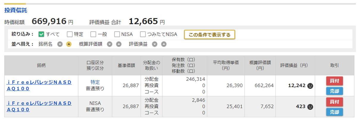 f:id:norikazutake:20201230095045p:plain