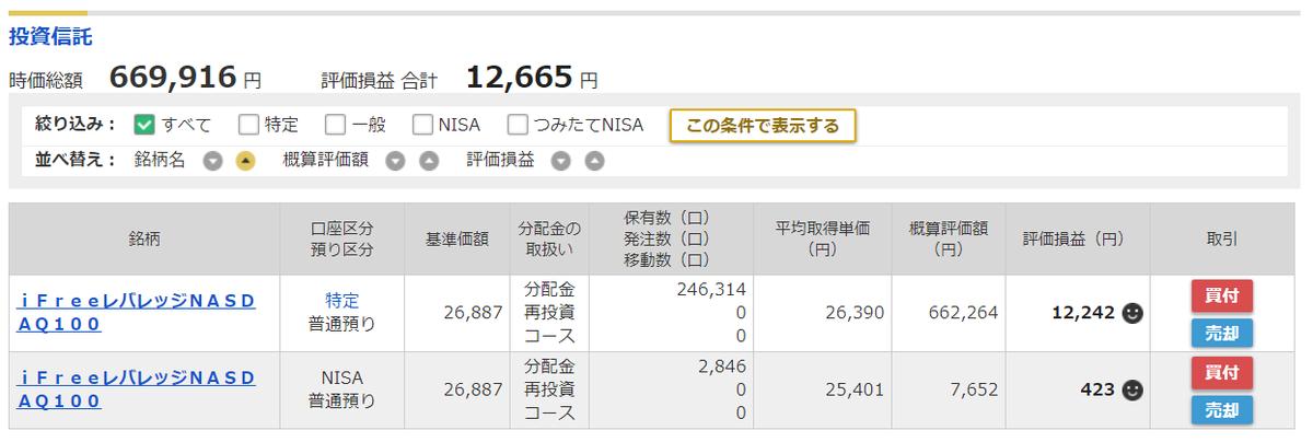 f:id:norikazutake:20201231114239p:plain