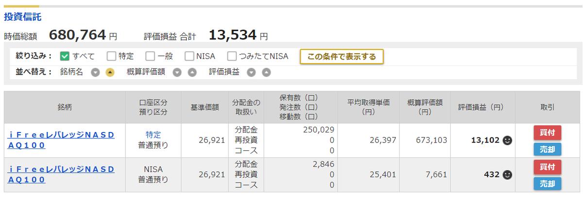 f:id:norikazutake:20210101100837p:plain