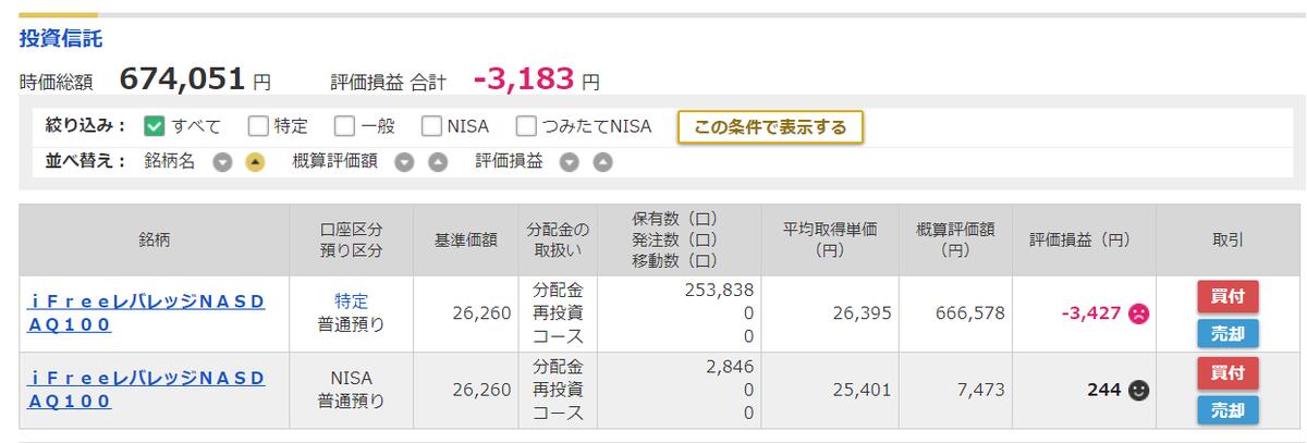 f:id:norikazutake:20210106075911p:plain