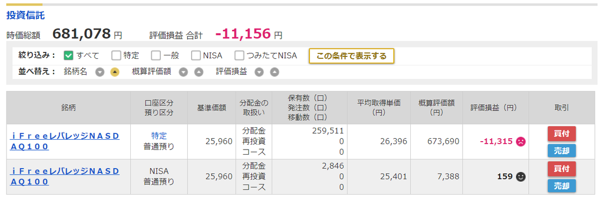 f:id:norikazutake:20210108123253p:plain