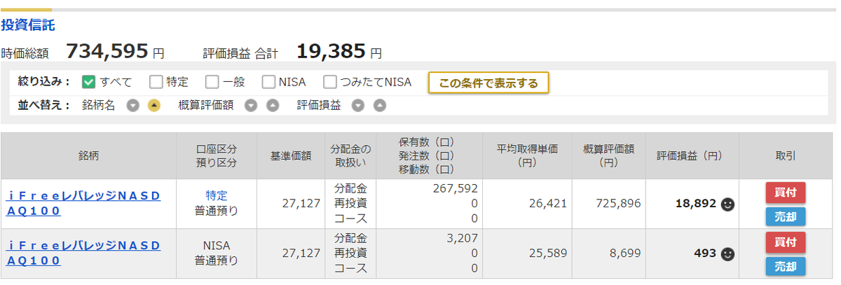 f:id:norikazutake:20210116115152p:plain