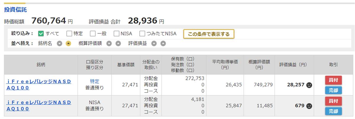 f:id:norikazutake:20210121085139p:plain