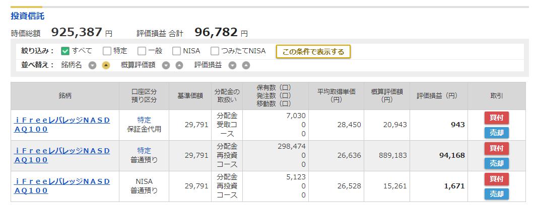 f:id:norikazutake:20210206105237p:plain