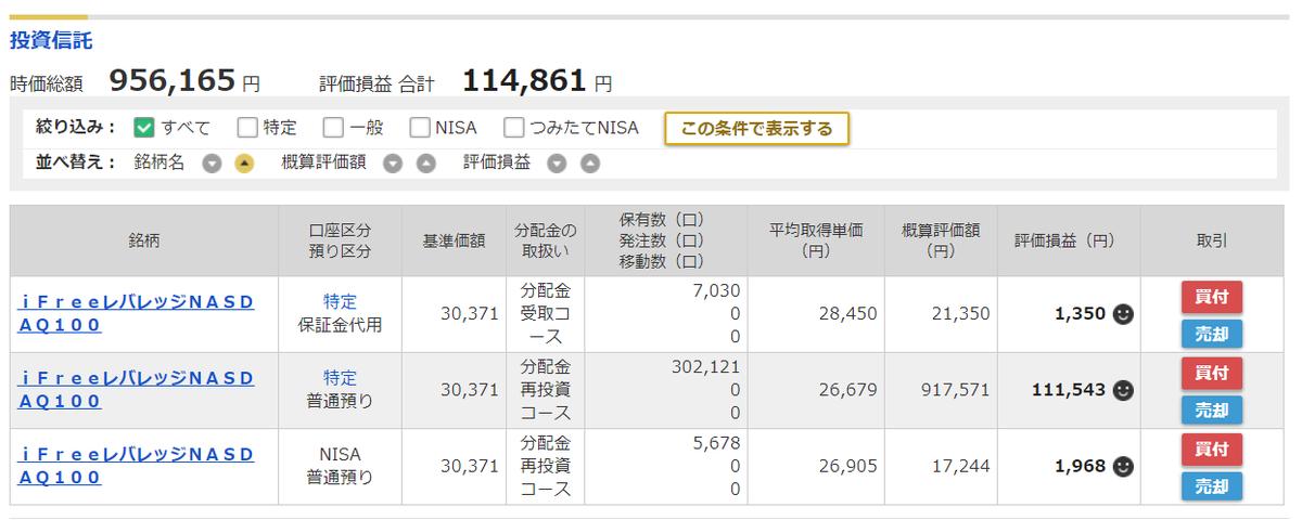 f:id:norikazutake:20210211094059p:plain