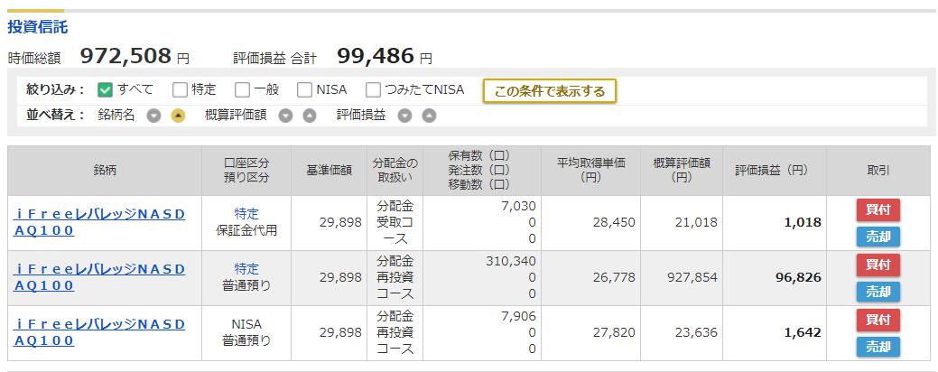 f:id:norikazutake:20210224080108p:plain