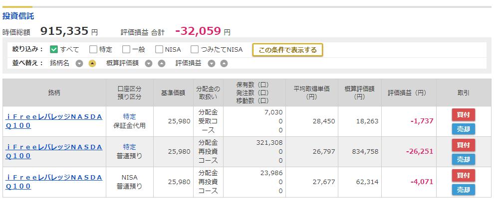 f:id:norikazutake:20210305064325p:plain