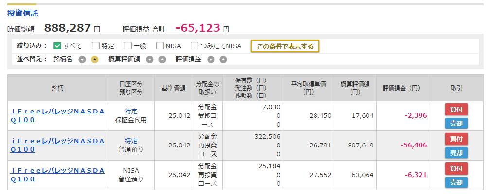 f:id:norikazutake:20210306075656p:plain
