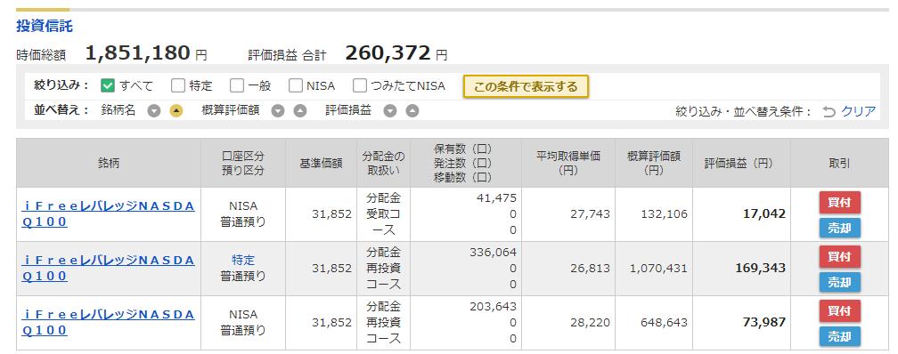 f:id:norikazutake:20210620110741p:plain