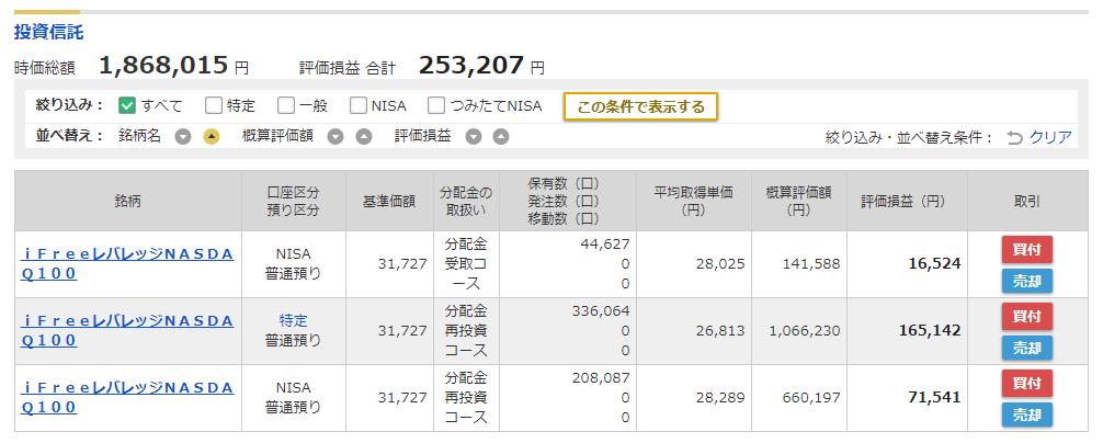 f:id:norikazutake:20210623082249p:plain