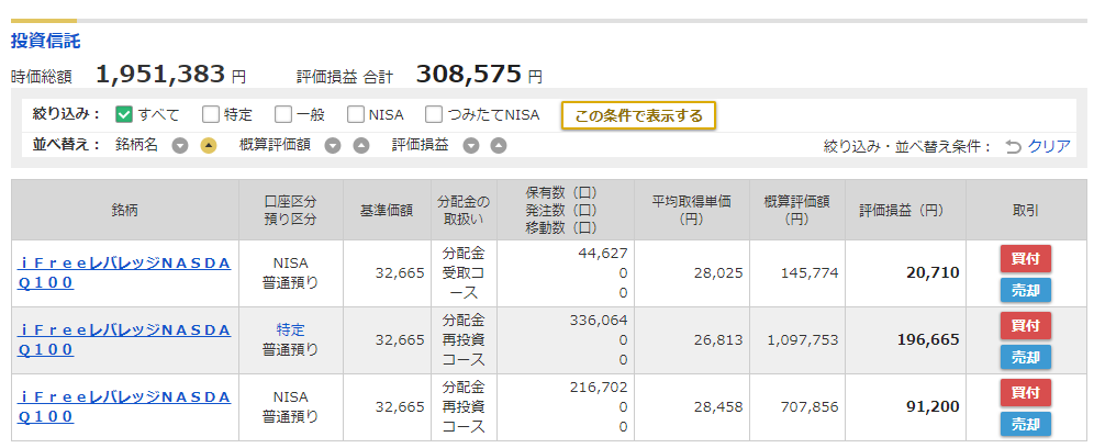 f:id:norikazutake:20210629082014p:plain