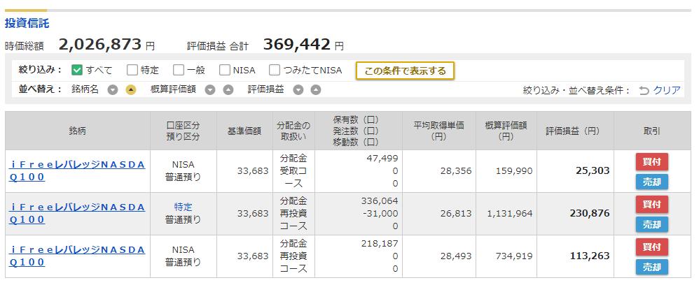 f:id:norikazutake:20210701073947p:plain