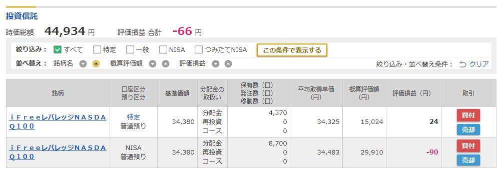 f:id:norikazutake:20210722114013p:plain