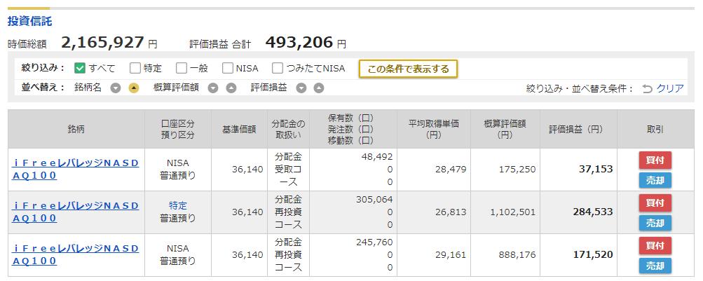 f:id:norikazutake:20210727074443p:plain