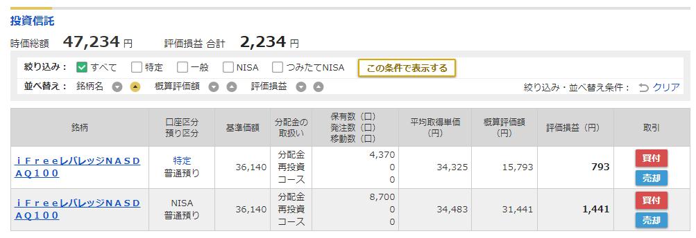 f:id:norikazutake:20210727074459p:plain