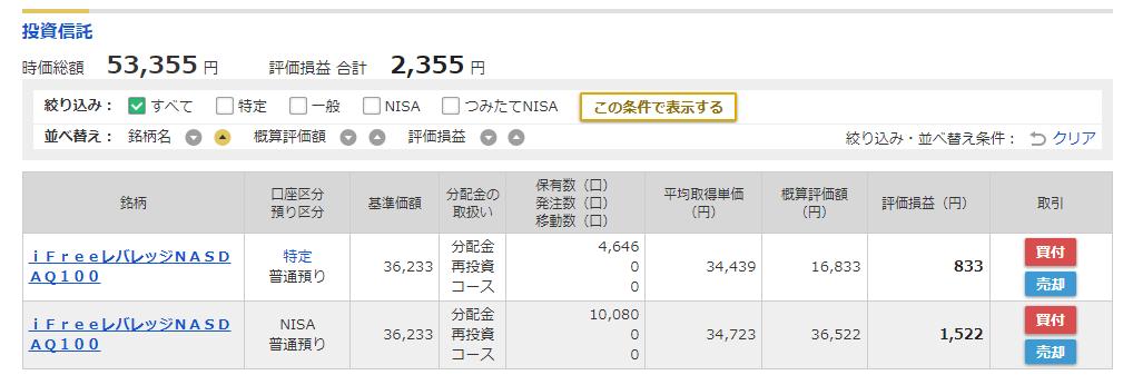 f:id:norikazutake:20210728080525p:plain