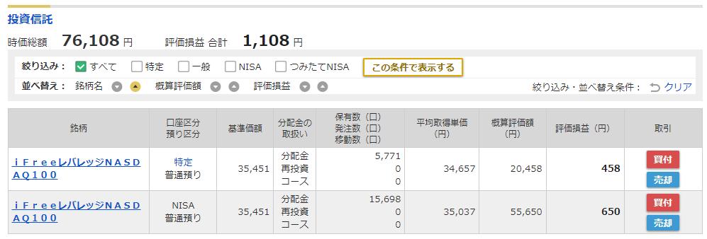 f:id:norikazutake:20210803075716p:plain