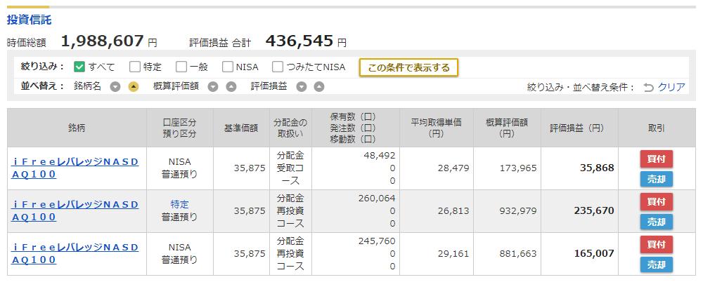 f:id:norikazutake:20210805083124p:plain