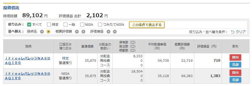 f:id:norikazutake:20210805083141p:plain